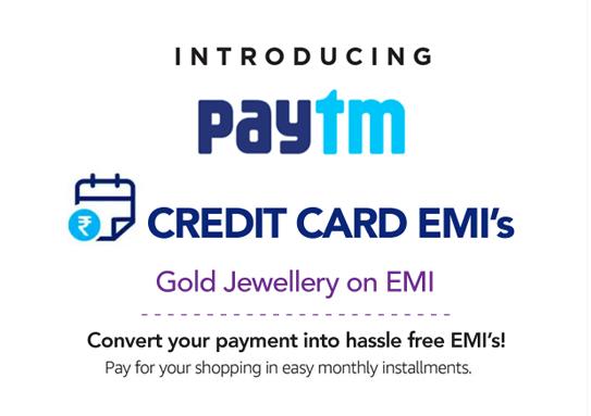 Easy Emi Option Scheme On Gold